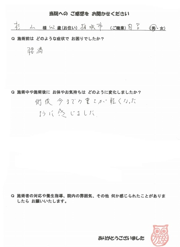 sugiyama.yoshi