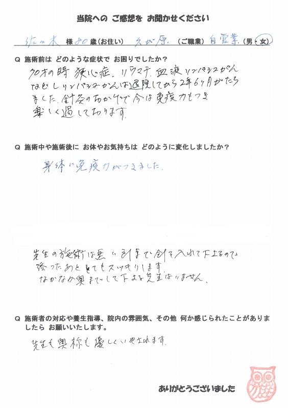 y.sasaki