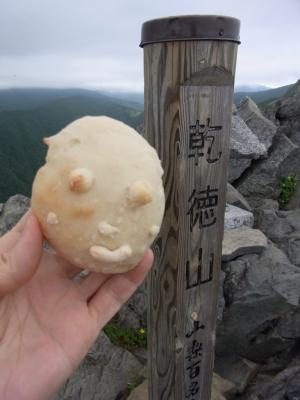 s-22 カオ&ソラのパン