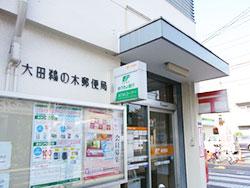 photo2-3