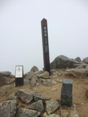 42 鷲羽岳山頂1323着