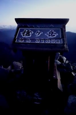 111 9月14日 槍ヶ岳山頂445
